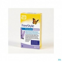 freestyle-precision-b-ketone-10-strips